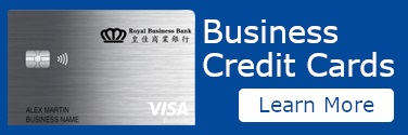 Business Credit Card - Learn More